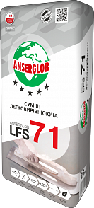 Смесь легковыравнивающаяся ANSERGLOB «LFS-71»  цементная основа (10-80мм)