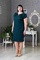 Милое платье большого размера