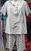 Пижама женская трикотажная большого размера