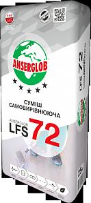 Смесь самовыравнивающаяся ANSERGLOB  «LFS-72» цементная основа (5-50мм)