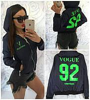 ХИТ!!! Женская куртка ветровка бомбер VOGUE 92 с капюшоном и карманами тёмно-синяя S M L XL