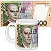 Кружка с купюрой пятьсот гривен, фото 2