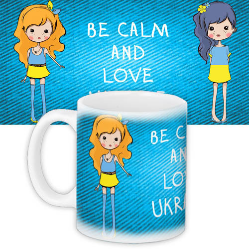 Чашка С любовью к Украине