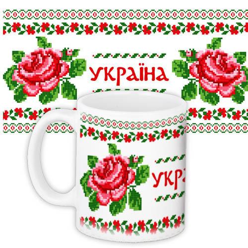 Чашка Украинская роза