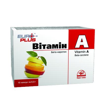 Витамин А «Бета-каротин» (Евро Плюс) 10 капс.