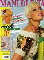 "Журнал по рукоделию ""MANI DI FATA""  июнь 2007"