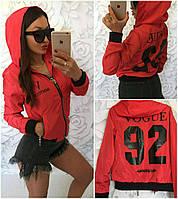 ХИТ!!! Женская куртка ветровка бомбер VOGUE 92 с капюшоном и карманами красная S M L XL, фото 1