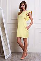 Стильное яркое платье с карманами желтого цвета, 46 разм