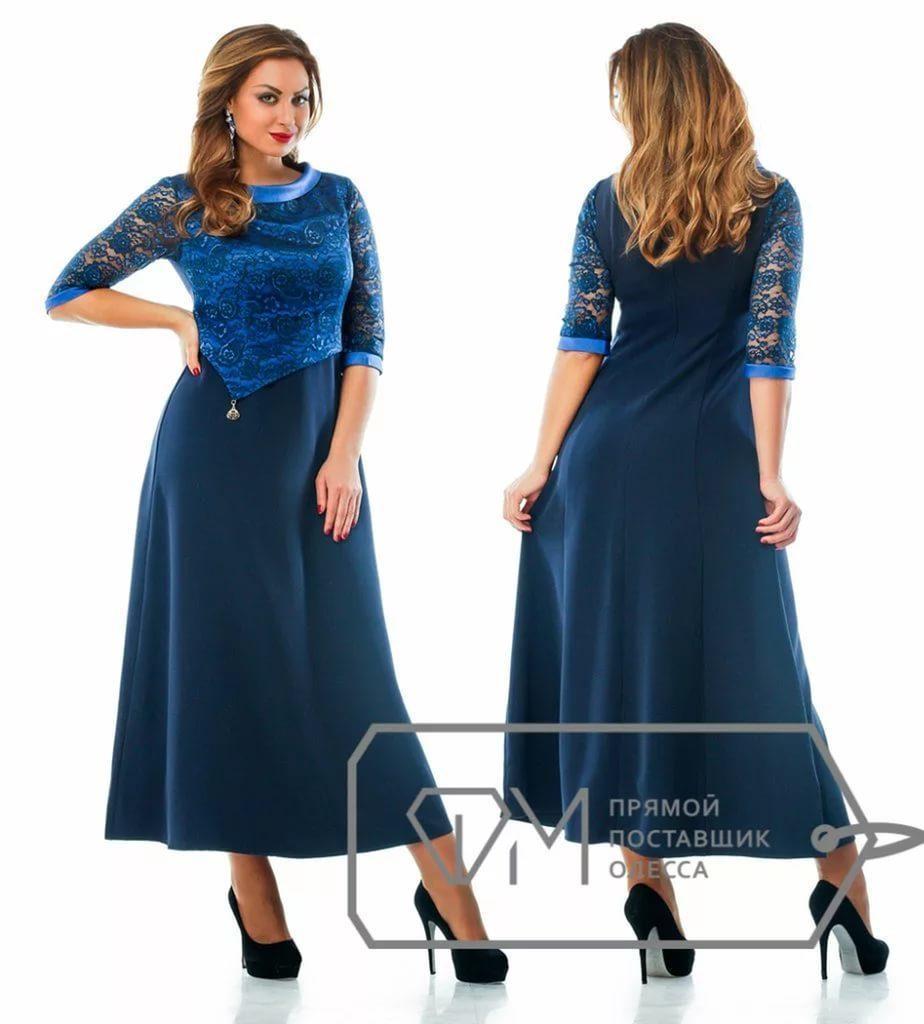 Красивое женское платье в пол 48 размер полу-батал