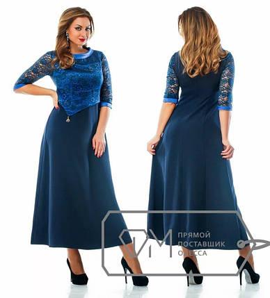 Красивое женское платье в пол 48 размер полу-батал, фото 2