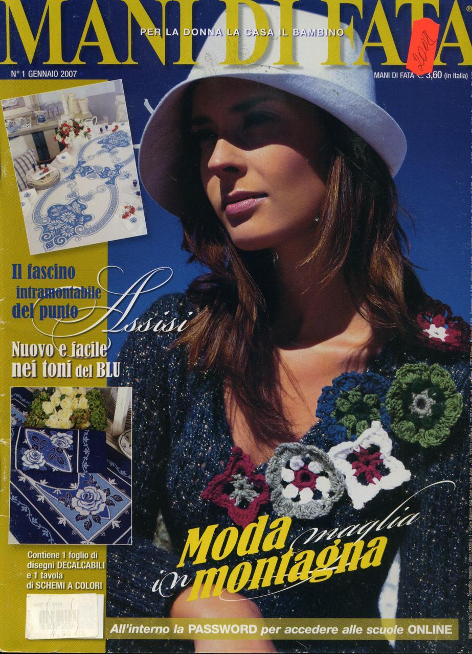 """Журнал по рукоделию """"MANI DI FATA""""  январь 2007"""