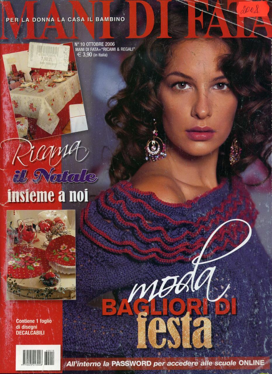 "Журнал по рукоделию ""MANI DI FATA""  октябрь 2006"