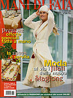 "Журнал по рукоделию ""MANI DI FATA""  сентябрь 2006, фото 1"
