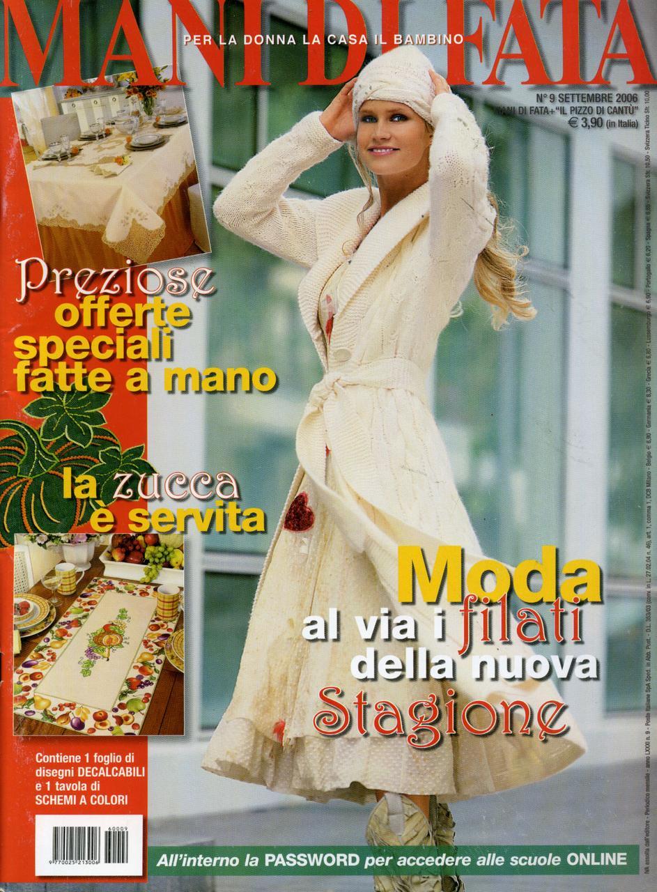 "Журнал по рукоделию ""MANI DI FATA""  сентябрь 2006"