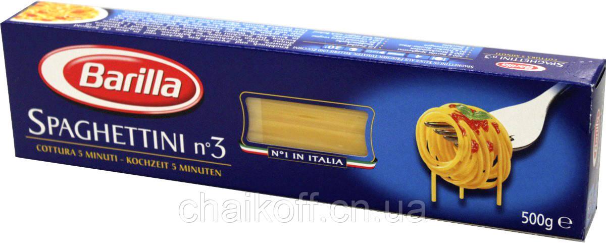 Паста Спагетти Barilla Spaghettini № 3 500г.Италия
