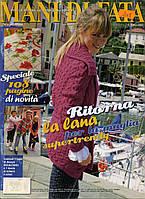 "Журнал по рукоделию ""MANI DI FATA""  август 2006"