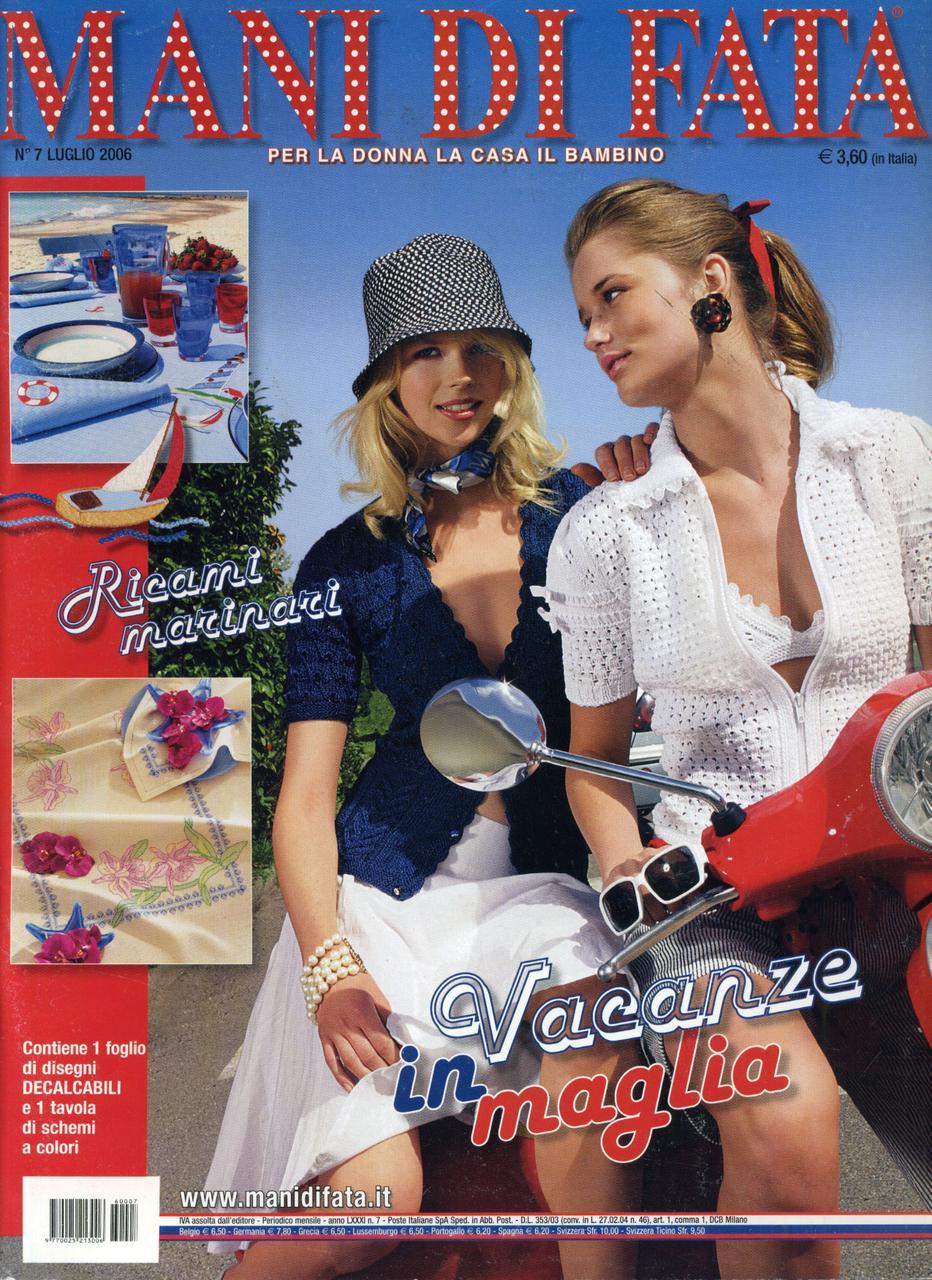 "Журнал по рукоделию ""MANI DI FATA""  июль 2006"
