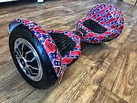 """Smart Balance Wheel 10"""" Флаг + Сумка - Финальная Распродажа Остатков 2017"""