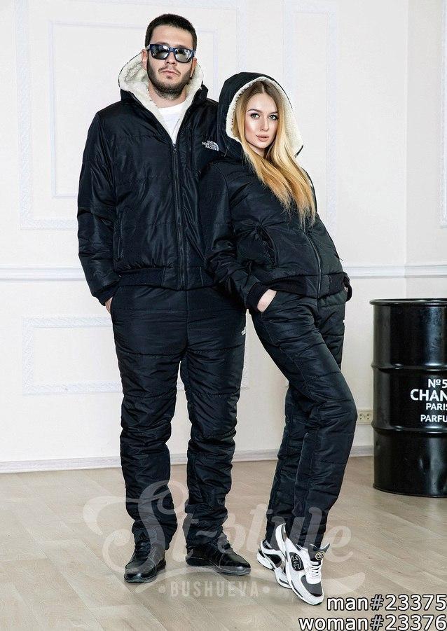 Шикарные теплые костюмы для влюбленной пары. Комплекты состоят из брюк свободного кроя, и курточки на молнии.