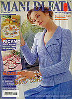 "Журнал по рукоделию ""MANI DI FATA""  март 2006, фото 1"