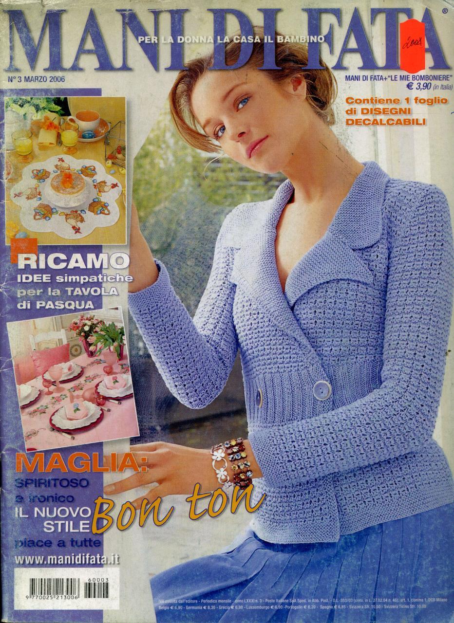 "Журнал по рукоделию ""MANI DI FATA""  март 2006"