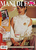 "Журнал по рукоделию ""MANI DI FATA""  октябрь 2005, фото 1"