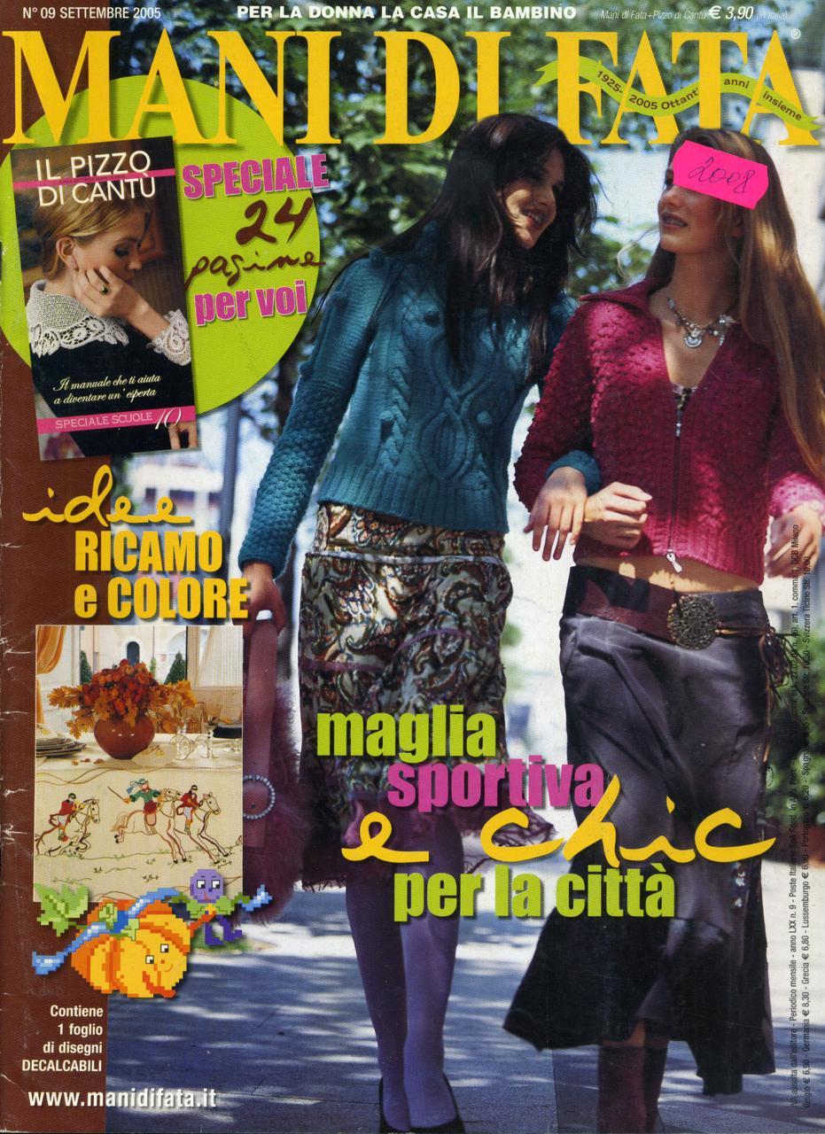 "Журнал по рукоделию ""MANI DI FATA""  сентябрь 2005"