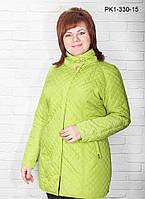 Женская стеганная курточка на осень цвет салатовый размер 44-54
