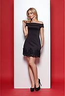 Женское платье-трапеция 976 цвет черный размер 42-48