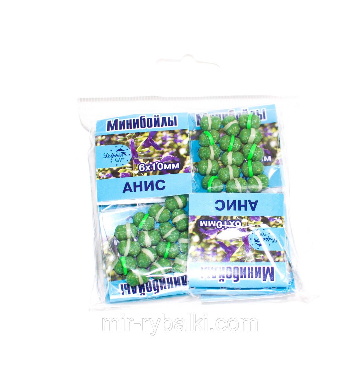 Минибойлы Анис  6*10