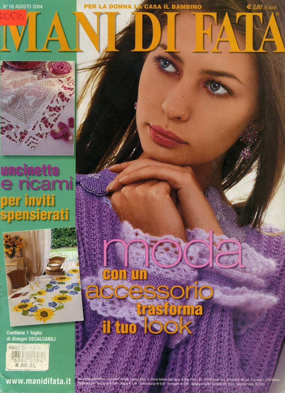 "Журнал по рукоделию ""MANI DI FATA""  август 2004"