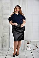 Женская нарядная блуза больших размеров 0430 цвет синий размер 58