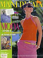 "Журнал по рукоделию ""MANI DI FATA""  июнь 2004, фото 1"