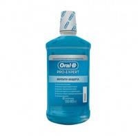 Безалкогольный ополаскиватель ORAL-B Pro-Expert Мульти-Защита, 500 мл
