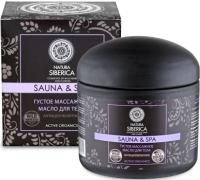 Густое массажное масло для тела Антицеллюлитное NATURA SIBERICA Sauna&Spa 350 мл