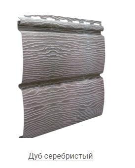 Сайдинг Тимбер-Блок Дуб серебристый