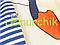 """Комплект для новорожденного """"Пингвинчик"""" (бодик+ползунки+шапочка) 68 р, фото 2"""