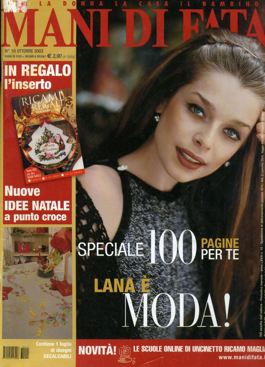 "Журнал по рукоделию ""MANI DI FATA""  октябрь 2003"