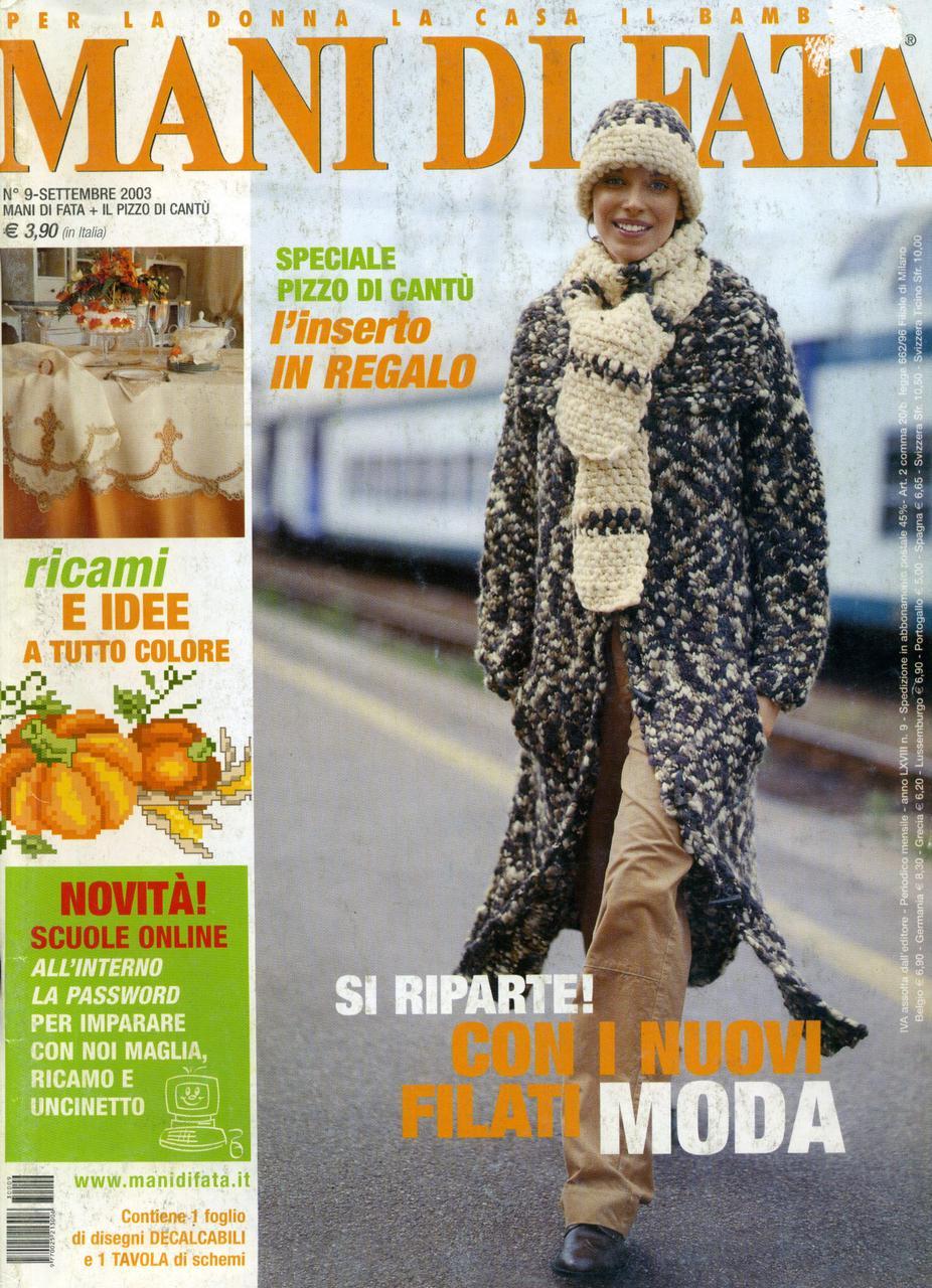 "Журнал по рукоделию ""MANI DI FATA""  сентябрь 2003"