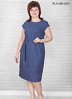 Женское полуприталенное летнее платье  размер 46-56 / большого размера