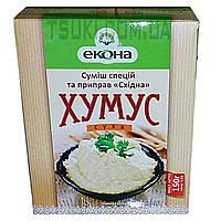 Хумус смесь специй 150 гр.