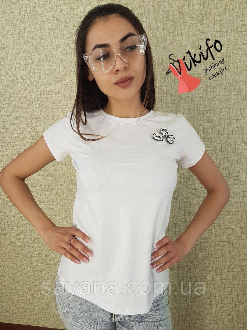 Крутая женская футболка с брошками ,в расцветках