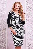 Женское трикотажное черно-белое платье Калоя размер 50 / большого размера