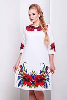 Женское платье свободного кроя больших размеров Тая, маки размер 50,52,54 / большого размера