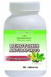 Венотонин — Антиварикоз (Danikafarm) 90таб.