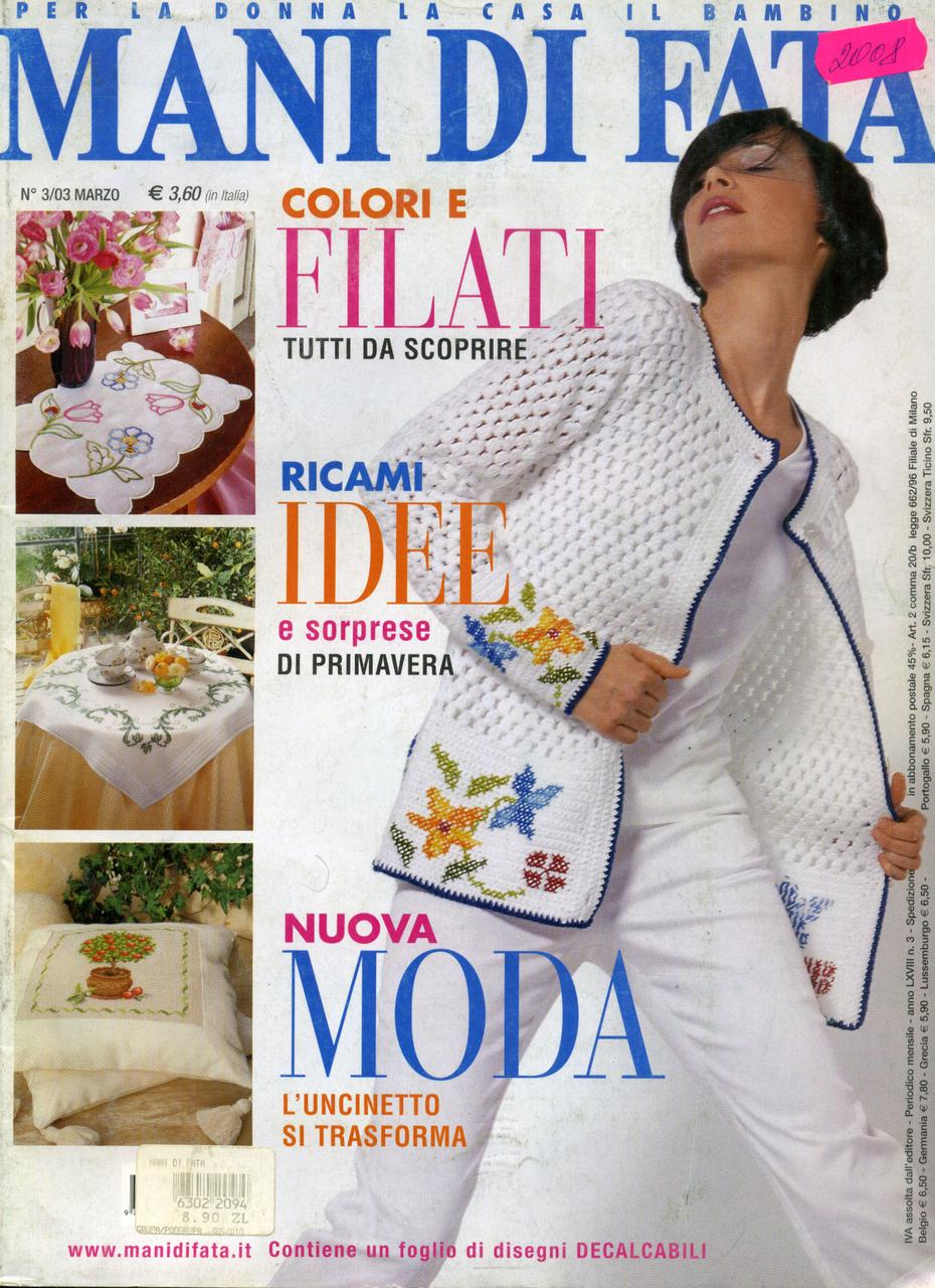 "Журнал по рукоделию ""MANI DI FATA""  март 2003"
