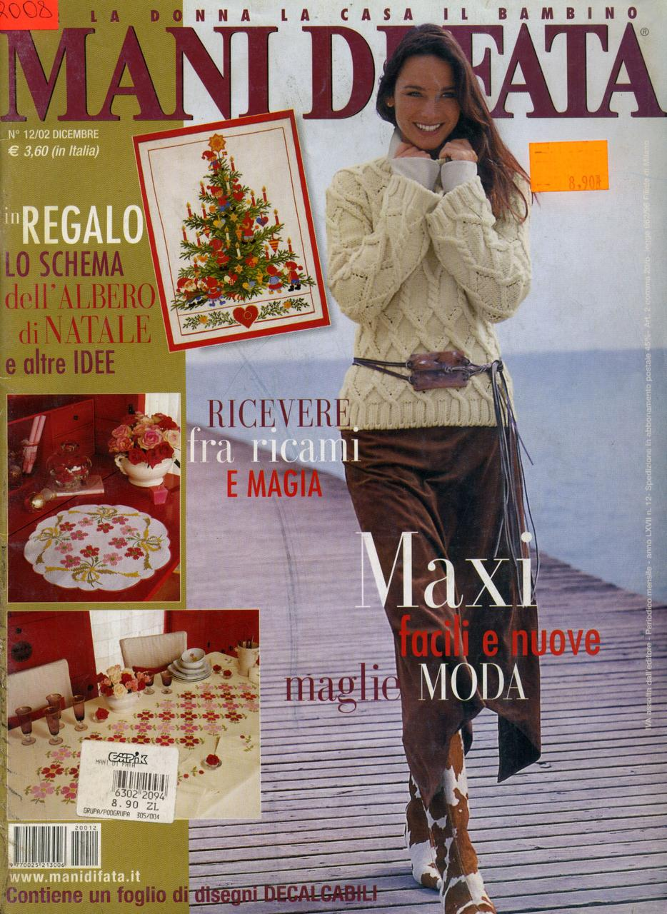 "Журнал по рукоделию ""MANI DI FATA""  декабрь 2002"
