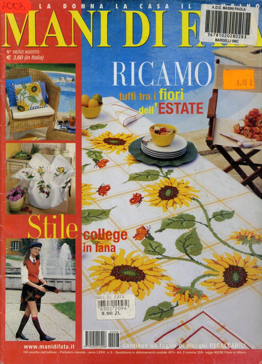 "Журнал по рукоделию ""MANI DI FATA""  август 2002, фото 1"