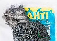 Сети рыболовные финка АНТI трехстенная: ячейка 20-60 мм, 30 м, высота 160-180 см, леска 0,17 мм