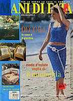"Журнал по рукоделию ""MANI DI FATA""  июль 2002, фото 1"